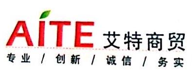 杭州临安艾特展示用品有限公司 最新采购和商业信息
