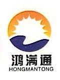 深圳市鸿满通科技有限公司 最新采购和商业信息