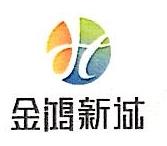 金鸿新诚(北京)物业管理有限公司 最新采购和商业信息