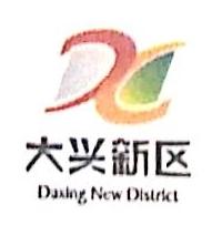西安大兴新区建设有限公司 最新采购和商业信息