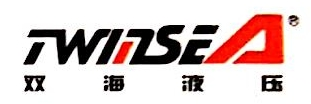 上海双海液压器材有限公司