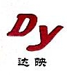 泉州泉兴发展有限公司 最新采购和商业信息