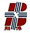 浙江翔博实业有限公司 最新采购和商业信息