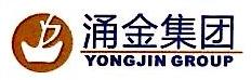 深圳英智投资管理有限公司 最新采购和商业信息