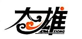 潮州市潮安区大雄彩印有限公司 最新采购和商业信息