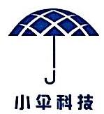 广州小伞电子科技有限公司 最新采购和商业信息