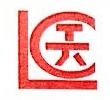 肇庆市天发机械有限公司 最新采购和商业信息
