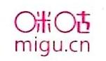 咪咕文化科技有限公司 最新采购和商业信息