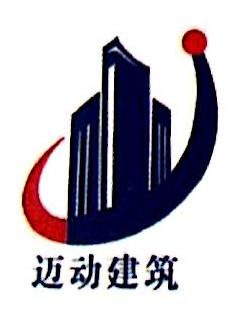 安徽国鑫建设有限公司