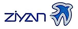 上海紫燕合金应用科技有限公司 最新采购和商业信息