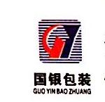 沈阳市民族印刷复膜厂 最新采购和商业信息