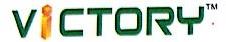 福州得胜电子科技有限公司 最新采购和商业信息