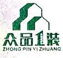 深圳市居众装饰设计工程有限公司 最新采购和商业信息