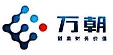 深圳万朝财务咨询有限公司 最新采购和商业信息