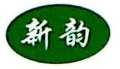 云南新韵经贸有限公司 最新采购和商业信息