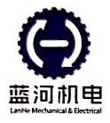 郑州蓝河机电设备有限公司 最新采购和商业信息