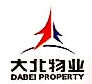 北京中航大北物业管理有限公司 最新采购和商业信息