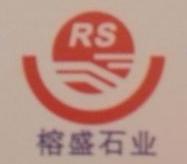 上海榕盛石材装饰工程有限公司 最新采购和商业信息