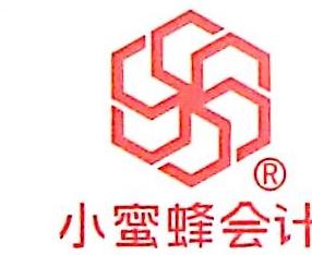小蜜蜂会计服务(沈阳)有限公司