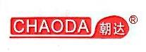 杭州朝达机电设备有限公司 最新采购和商业信息