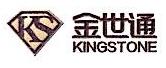 深圳中航金鼎股份公司 最新采购和商业信息