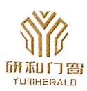 上海研和门窗系统有限公司 最新采购和商业信息