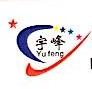 东莞市宇峰手袋制品有限公司 最新采购和商业信息