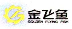 福建平潭农村商业银行股份有限公司 最新采购和商业信息