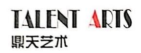 东莞市鼎天艺术有限公司 最新采购和商业信息
