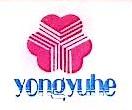 宁波永裕和投资有限公司 最新采购和商业信息