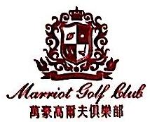 潮州万泉湖高尔夫俱乐部有限公司 最新采购和商业信息