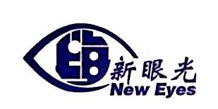 上海新眼光生物科技有限公司 最新采购和商业信息