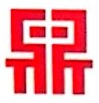 北京鼎立中天科技有限公司 最新采购和商业信息