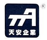 重庆天安物产有限公司 最新采购和商业信息
