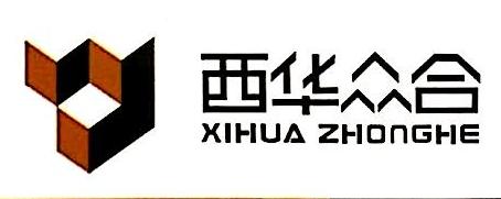 北京西华众合国际贸易有限公司 最新采购和商业信息
