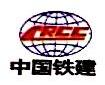 中铁建设集团有限公司广东分公司 最新采购和商业信息