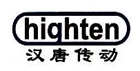 沈阳汉唐机械设备有限公司 最新采购和商业信息