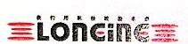 吉林市泷鑫科技有限公司 最新采购和商业信息