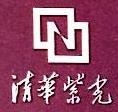 紫光集团有限公司