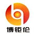 东莞市博钜伦电子科技有限公司 最新采购和商业信息