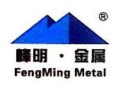 扬州峰明金属制品有限公司