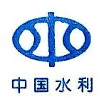 三门峡黄河明珠(集团)有限公司