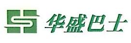 广东华盛汽车租赁有限公司 最新采购和商业信息