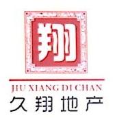 肃北县久翔矿业有限责任公司 最新采购和商业信息