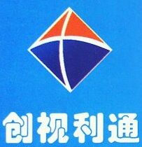 福州创视利通信息技术有限公司 最新采购和商业信息