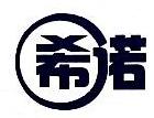 珠海希诺投资管理有限公司 最新采购和商业信息