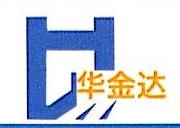 深圳市华金达电子有限公司 最新采购和商业信息