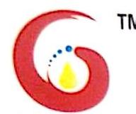 广西西海石油化工有限公司 最新采购和商业信息