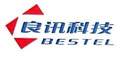 上海良讯科技有限公司北京分公司 最新采购和商业信息