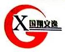 北京国翔安逸门窗有限公司 最新采购和商业信息